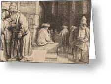 Jews In The Synagogue Greeting Card