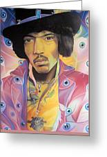 Jimi Hendrix Eyes Greeting Card