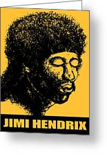 Jimi Hendrix Rock Music Poster Greeting Card