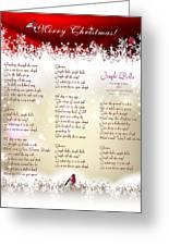 Beaches] Jingle bells original lyrics 1857