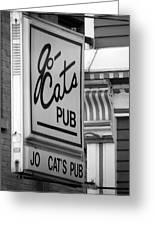 Jo Cats Pub Greeting Card