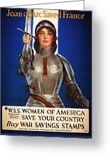 Joan Of Arc War Stamps Poster 1918 Greeting Card
