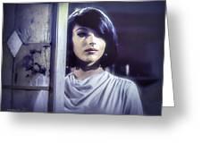 Joanna Frank In Zzzzz Greeting Card