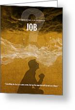 Job Books Of The Bible Series Old Testament Minimal Poster Art Number 18 Greeting Card