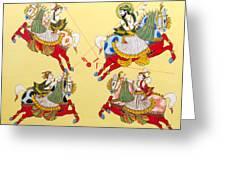 Jodhpur Polo Greeting Card