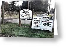Joe's Place Farms Greeting Card