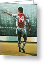 Johan Cruijff Nr 14 Painting Greeting Card