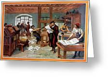 Johann Gutenberg's Printing Press Greeting Card