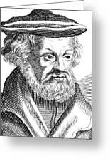 Johannes Aepinus (1499-1553) Greeting Card