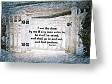 John 10 9 Greeting Card