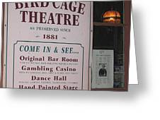 John Wayne's Filmography Bird Cage Theater Tombstone Az  2004 Greeting Card