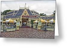 Jolly Holiday Cafe Main Street Disneyland 01 Greeting Card