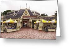 Jolly Holiday Cafe Main Street Disneyland 02 Greeting Card