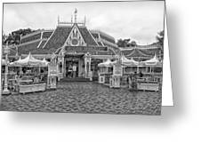 Jolly Holiday Cafe Main Street Disneyland Bw Greeting Card