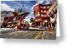 Jonker Walk Greeting Card
