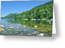 Jordan Pond Greeting Card