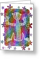 Jornada Rave II Greeting Card