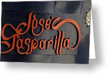 Jose Gasparilla Name Plate Color Greeting Card