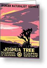 Joshua Tree National Park Vintage Poster Greeting Card