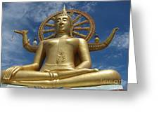 Journey To Enlightenment Greeting Card