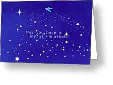 Joyful Hanukkah Card  Greeting Card