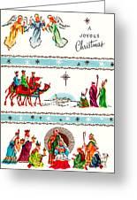Joyous Christmas Greeting Card