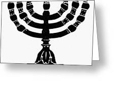Judaism Candelabra Greeting Card