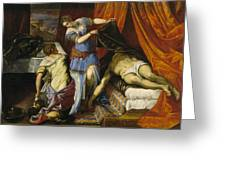 Judith And Holofernes Greeting Card