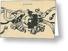 Jugend Jester Greeting Card