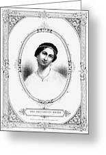 Julia Tyler (1820-1869) Greeting Card