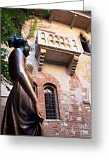 Juliet's Balcony In Verona Italy Greeting Card