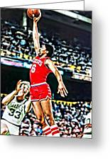 Julius Erving Greeting Card