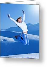 Jumping Girl Greeting Card
