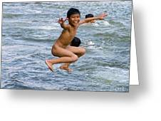 Jumping In The River Greeting Card