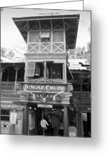 Jungle Cruise Adventureland Disneyland Bw Greeting Card