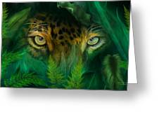 Jungle Eyes - Jaguar Greeting Card