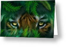 Jungle Eyes - Tiger Greeting Card