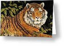 Jungle Monarch Greeting Card