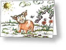 Junior Pig Greeting Card
