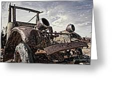 Junk Yard Sentinel Stands  Greeting Card