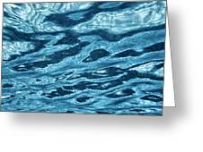 Just Blue  Greeting Card
