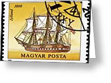 Jylland Steam And Sailing Ship Greeting Card