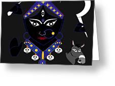 Kaalraatri Greeting Card by Pratyasha Nithin