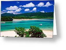 Kabira Bay Greeting Card