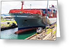 Kaethe P Container Ship Panama Canal Greeting Card