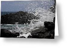 Ka'ena Point Surf Greeting Card