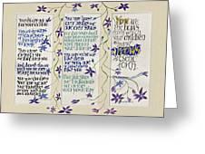 Kahlil Gibran - Children Greeting Card by Dave Wood