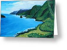 Kalaupapa Peninsula Greeting Card