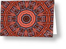 Kaleidoscope 40 Greeting Card