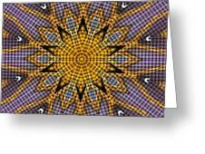 Kaleidoscope 5 Greeting Card